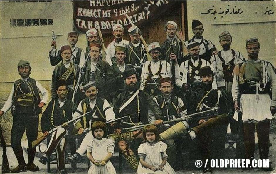 1908: Прилепски војводи за време на Хуриетот во Битола: Седат: Кочо Хаџиманов, Иван Смичков, Тане Николов и Мирчо Најденов...