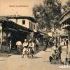 Јули 1918: Старата Чаршија...
