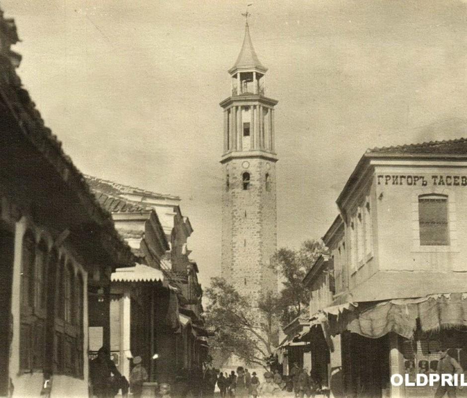 Старата чаршија во годините на Првата светска војна...