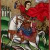 Свети великомаченик Георгиј