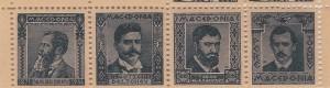 1928: Маркици издадени од МПО од САД со чија продажба се собирале средства за функционирање на организацијата