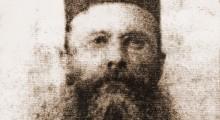 Прота Глигориј Алексиев