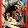 Воскреснувањето на четиридневниот Лазар