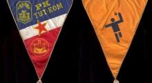 """Знаменце од РК """"Тутунски Комбинат"""""""
