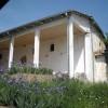 """Црква """"Свети Атанасиј"""", село Ракле."""