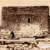 "1924: ""Црква Светог Никола код Прилепа"""