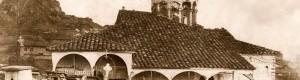 1916: Црквата Свети Димитриј во Варош...
