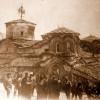 """1913: Српски војници пред црквата """"Успение на Пресвета Богородица"""" - Трескавец"""