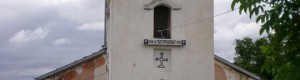 """Црква """"Рождество на Пресвета Богородица"""", село Врбоец."""