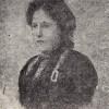 Цветанка Сенокозлиева