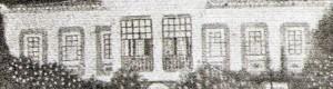 """Илија Хаџи-Илиоски: """"Нашата куќа""""."""
