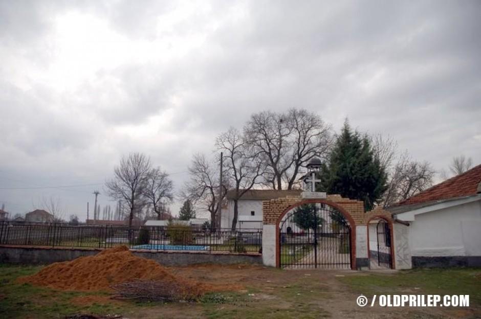 "Црква ""Рождество на Пресвета Богородица"", село Мало Коњари."