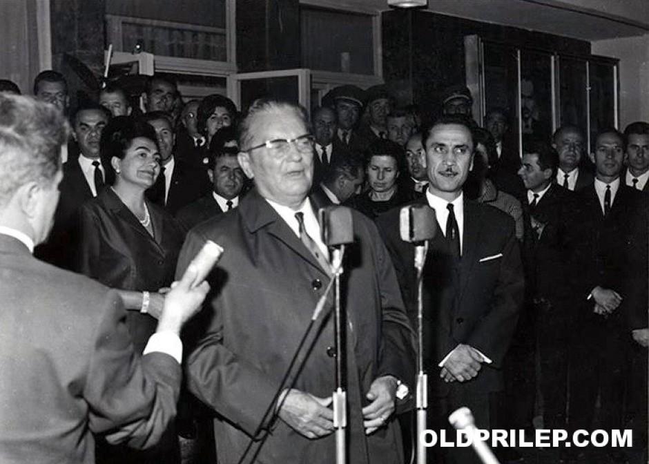 1967: Поздравен говор на прилепчани пред офицерскиот дом