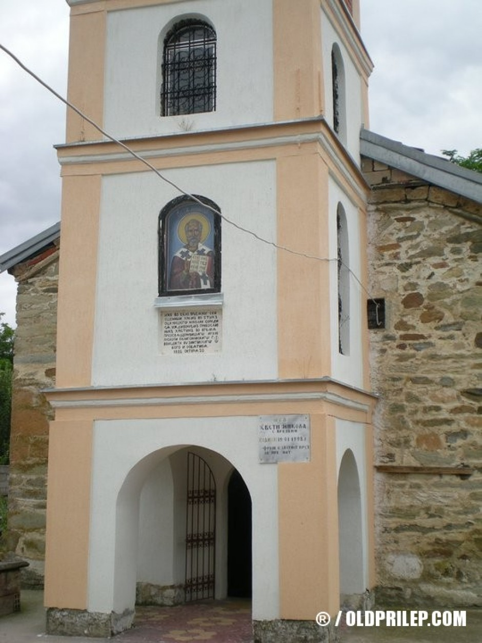 """Црква """"Свети Никола"""", село Врбјани."""