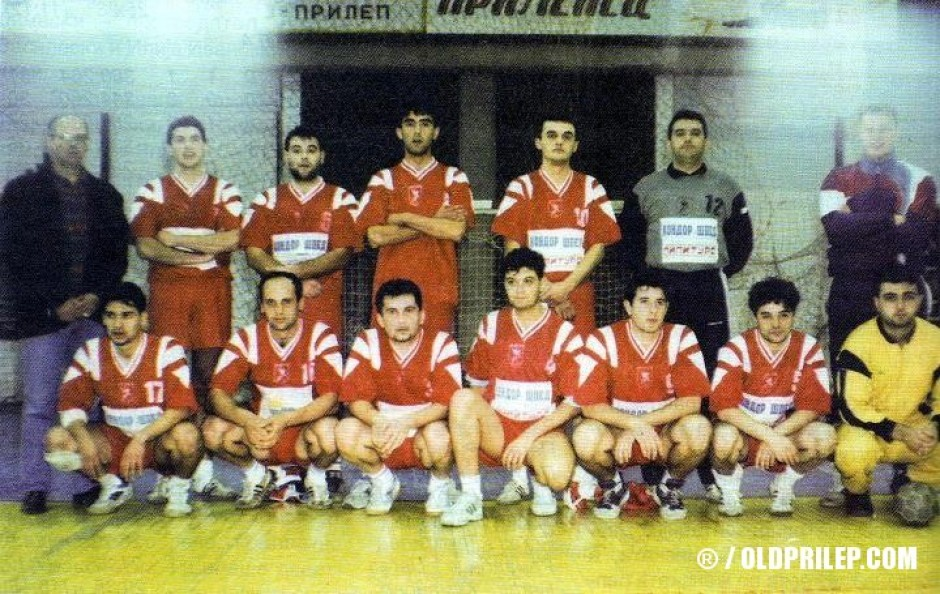 "Сезона 1997/98: РК ""Пегаз"""