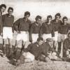 1950: ФК Прилеп