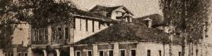 Прво народно училиште Свети Кирил и Методиј...