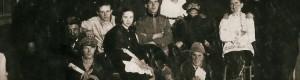 """""""Успомена од прирећене забаве """"Братушка"""", на дан 14/II 1934 год. у Прилепу""""."""