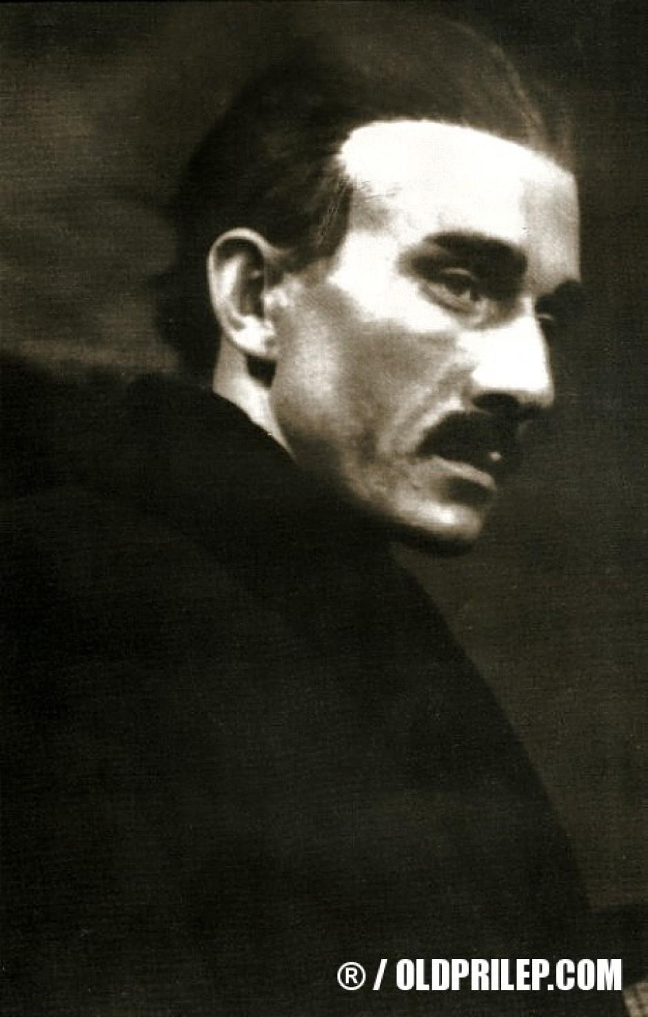 Димитар Гешоски...