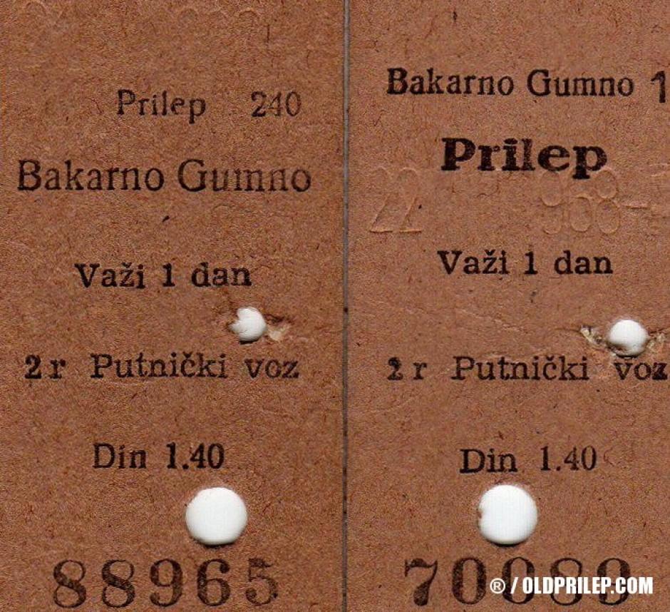 1968 година... Железнички возни карти: Прилеп - Бакарно Гумно и Бакарно Гумно - Прилеп...