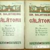 Првото издание на патописот од 1858 година.