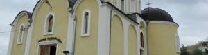 """Манастир """"Света Петка"""", село Лениште"""