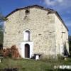 """Црква """"Свети Никола"""", село Небрегово"""
