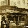 1916: Пред бакалницата кај читалиштето Надежда.