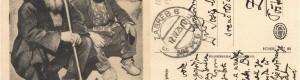 9 април 1925: Разгледница од Скопје испратена во Загреб (од колекцијата на www.oldprilep.com )