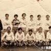 "1980/81: ФК ""Боротино"""