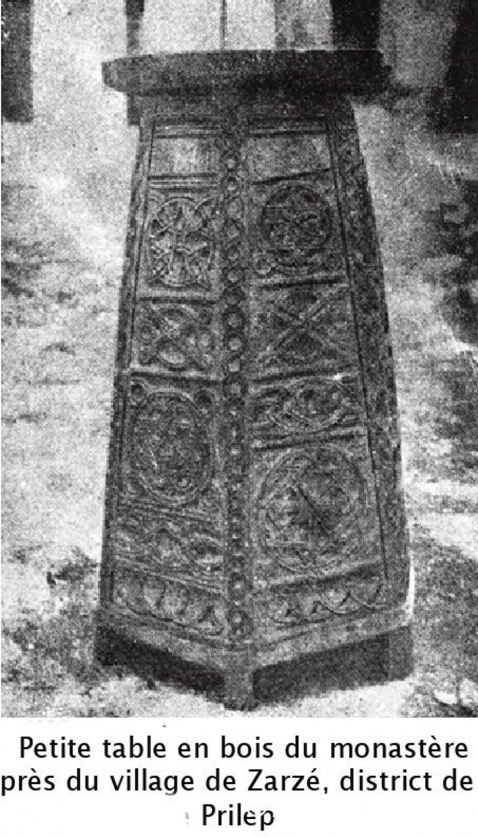 Певница од манастирот во село Зрзе сликана на почетокот од минатиот век.