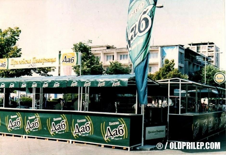 Пивофест 2005 година...