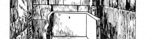 """Вертикален пресек на гробницата """"Безистен""""..."""