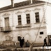 Втора светска војна: Бугарскиот полициски участак