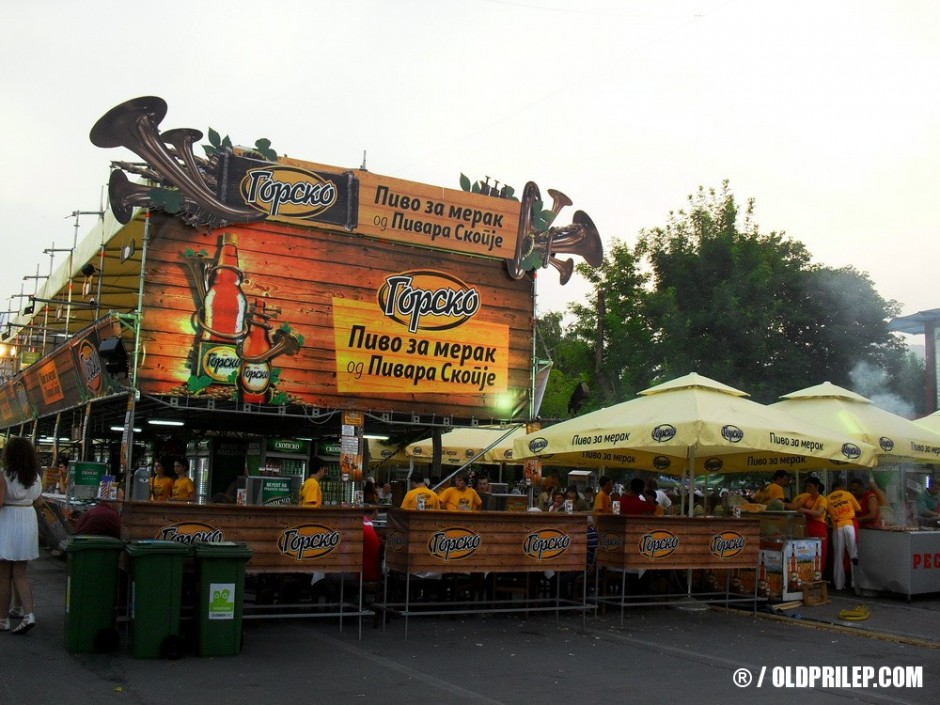 Пиво фест 2011 година