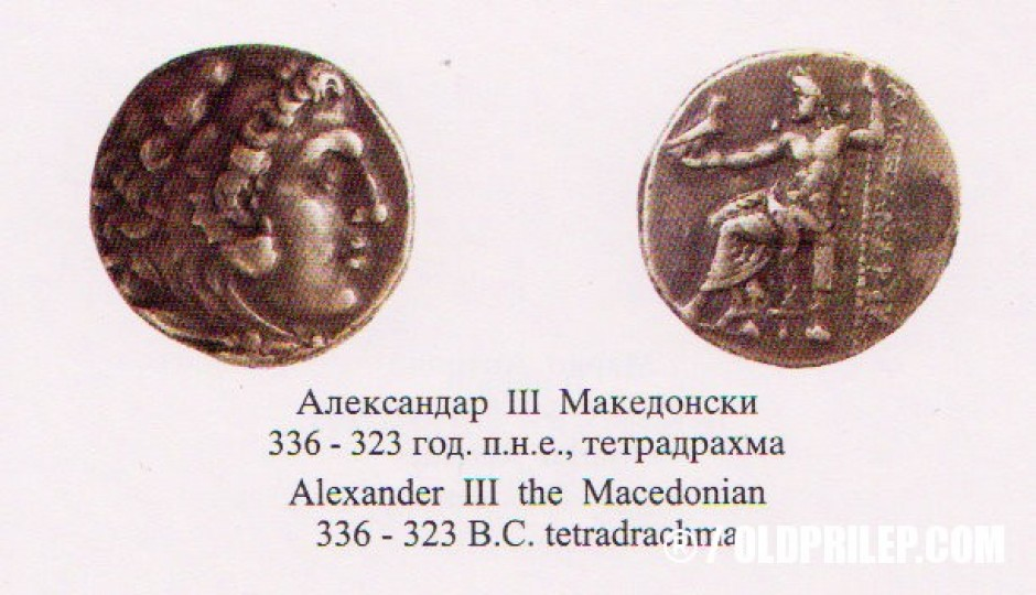 Сребрени монети од нумизматичката збирка.