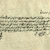 1800: Договор за закуп на таксата од тутун од околиите: Прилеп, Кичево, Битола и Лерин (Оригинал)