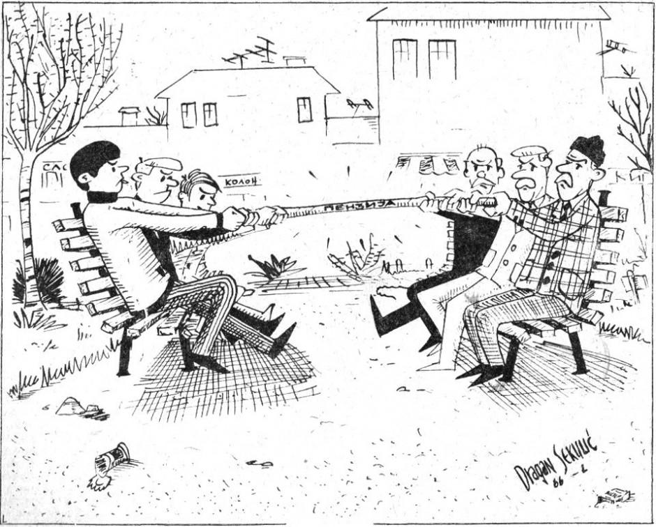 """Драган Секулиќ: """"Пензија"""", 1966 година"""