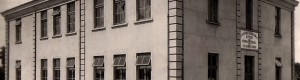 """""""Нова државна народна школа Краљевича Марка, подигнута 1928 године"""""""