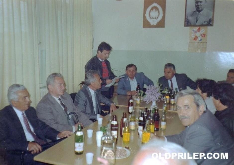 """1993: Синдикална организација при ОУ """"Гоце Делчев""""."""
