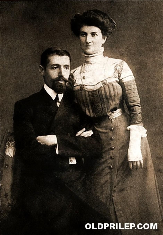 1920: Владимир Карамфилов со сопругата...
