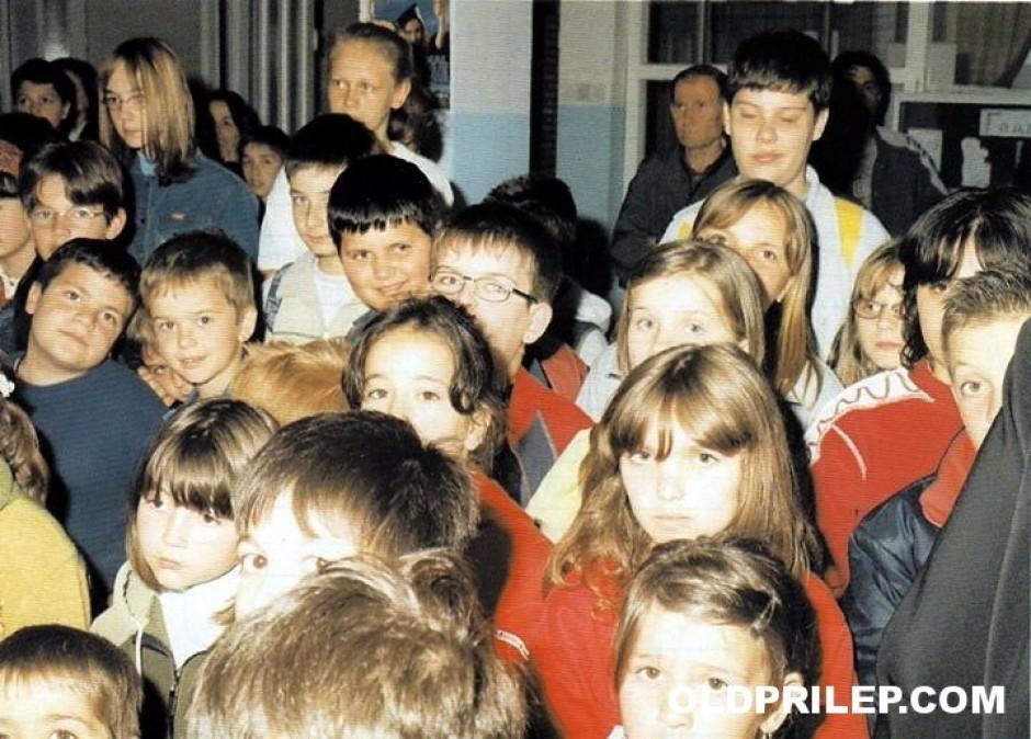 """2004/05: Ученици при ОУ """"Гоце Делчев"""""""