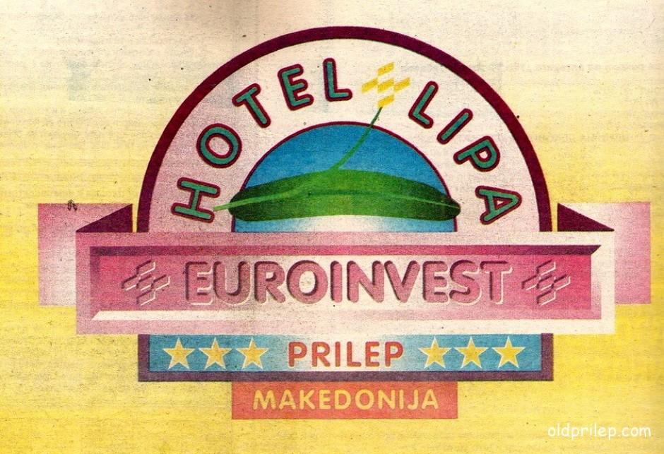 """1994: Логото од хотел """"Липа"""""""