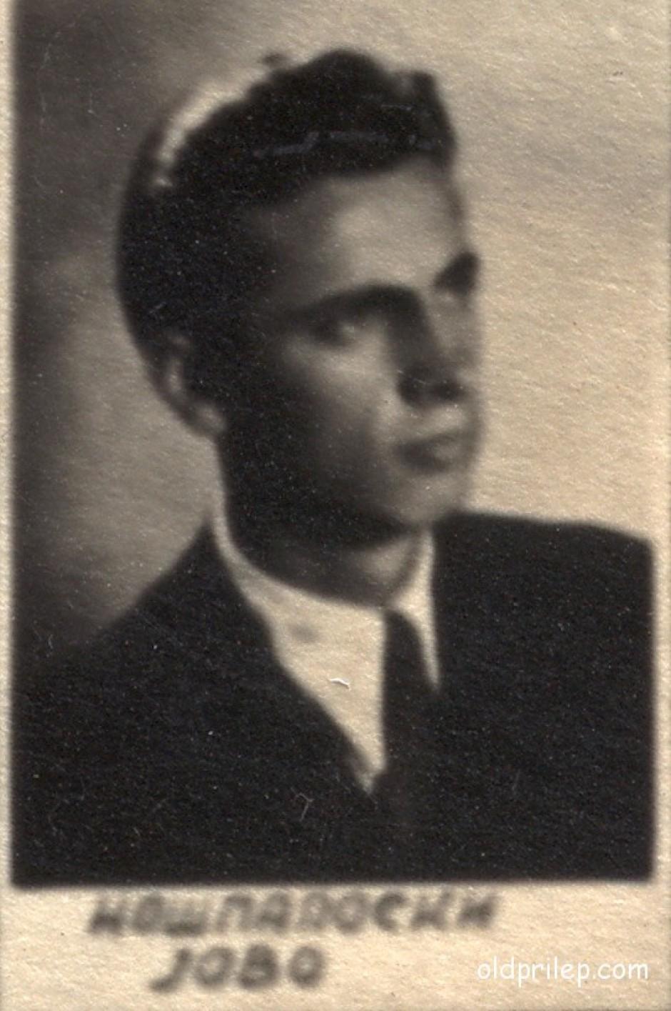 1950: Јован Ношпал како матурант