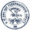 Печатот на ВМОРО.