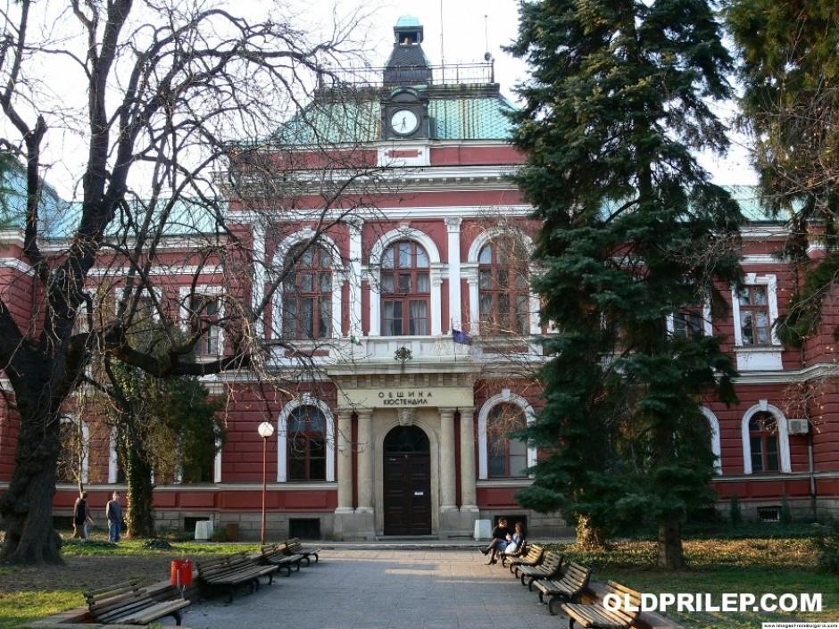 Зградата на Педагошкото училиште во Ќустендил.