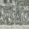 Вториот конгрес на СБКК во Солун во 1909 година, кој бил отворен од Дамјан Кондов.
