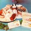 """1995: Производи од """"ИНЗАП"""""""