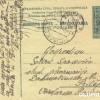 Дописна картичка, 1 март 1930 година (Предна страна)