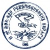 Грбот на ВМОРО